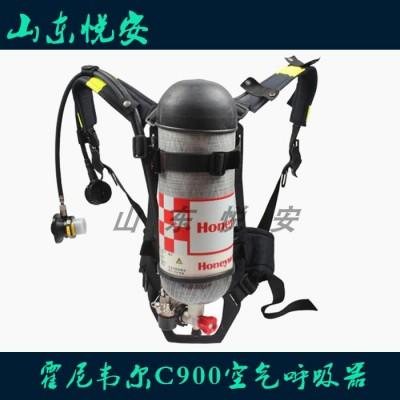 霍尼韦尔C900国标碳纤维气瓶消防空气呼吸器6.8L呼吸机