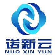 惠州市诺云精密仪器有限公司
