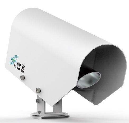 勋飞XF-RRS300TM型路面温度检测器供应