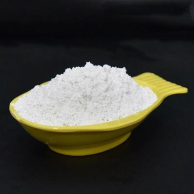 熔喷布纳米电气石粉