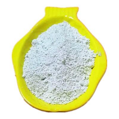 现货供应保暖材料用远红外粉