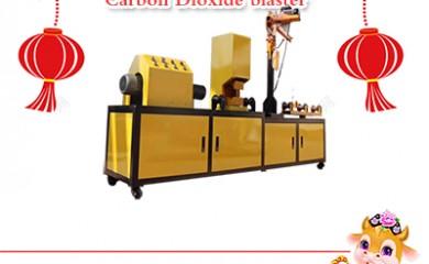 二氧化碳爆破设备多大孔径