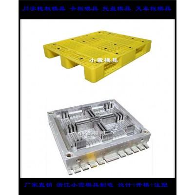 精密模具双面网格托盘模具 九脚托盘塑胶模具 栈板模具