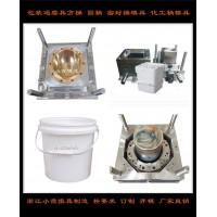 订做食品桶塑胶模具 油桶模具 密封桶模具