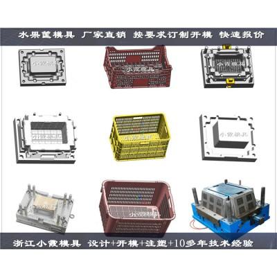模具制造产品加工产品表面处理翻盖整理框储物盒周转筐子模具