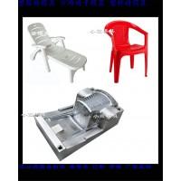 做塑胶模具订做 塑料椅模具 椅子模具 沙滩注塑扶手椅子模具