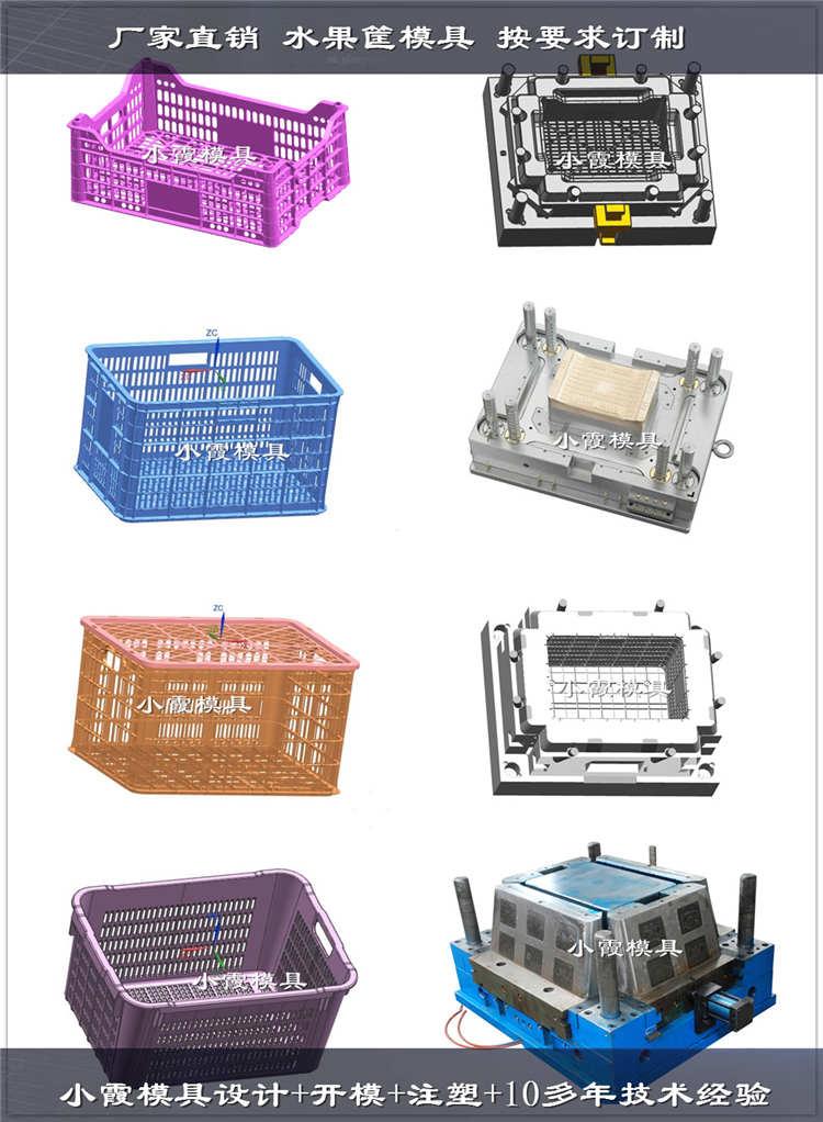 设计ABS盒注塑模具 PP塑胶盒模具 PE塑料盒模具