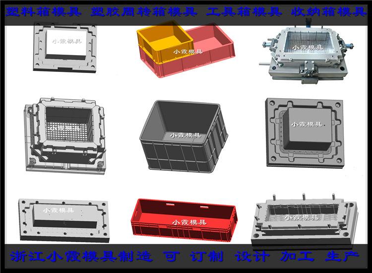 塑胶周转箱模具31