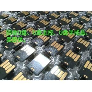 回收U盘半成品,黑胶体,cf卡,硬盘等电子产品