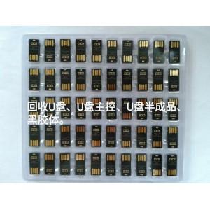 长期高价回收各类电子产品