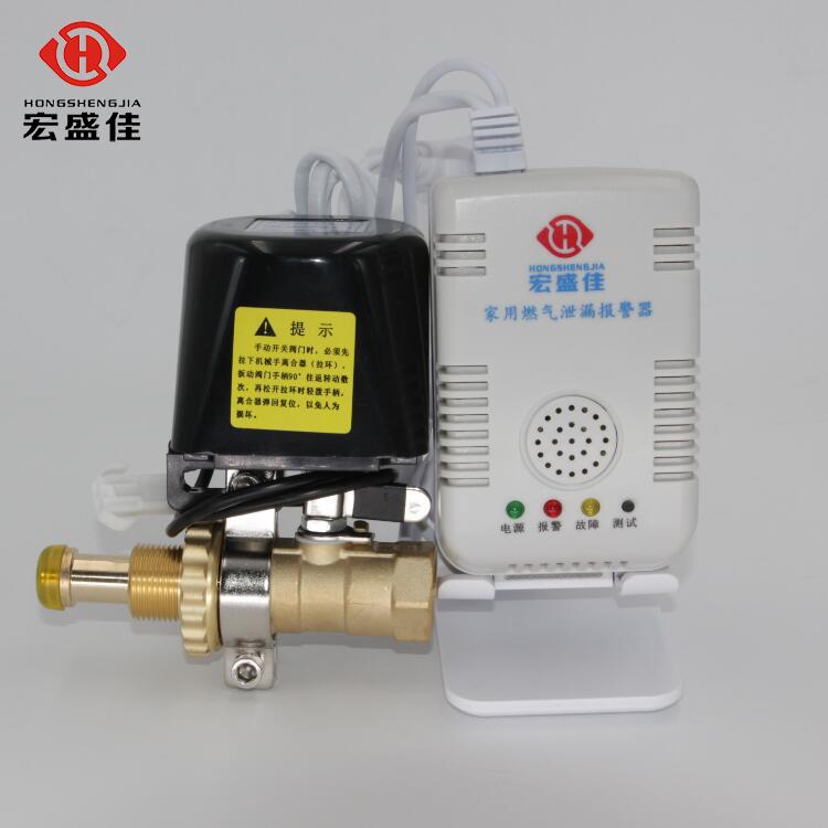 厨房液化气钢瓶专用机械手/煤气瓶装机械手连接燃气报警器