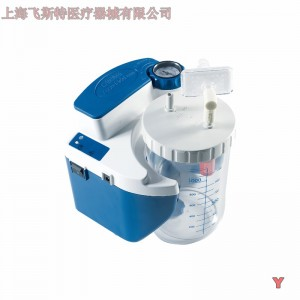 美国德百世7314P-U型电动负压吸引吸痰器