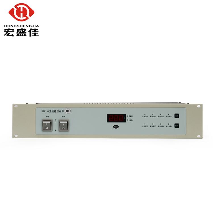 消防直流稳压电源/消防30A电源箱/KT9281消防联动电源