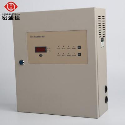 消联电源箱20A壁挂式消防电源/KT9282