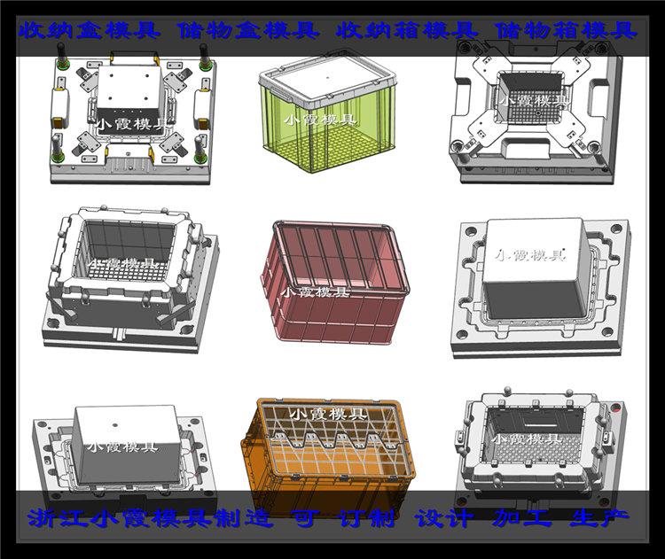 台州注塑模具厂家钓鱼箱模具PS塑胶箱子 ABS框模具
