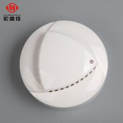 24V配电室烟雾报警器/继电器输出烟雾感应器/联网烟温一体