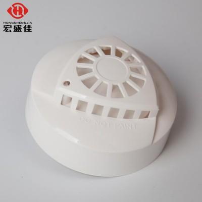 宏盛佳12v 24V火灾消防感温温度探测报警器