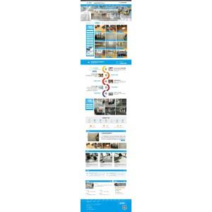 山东企业网站建设 | 980元设计制作家政清洁服务公司网站