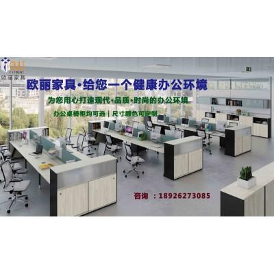 广州欧丽办公家具定制_全室整套家具定制服务_省时省心