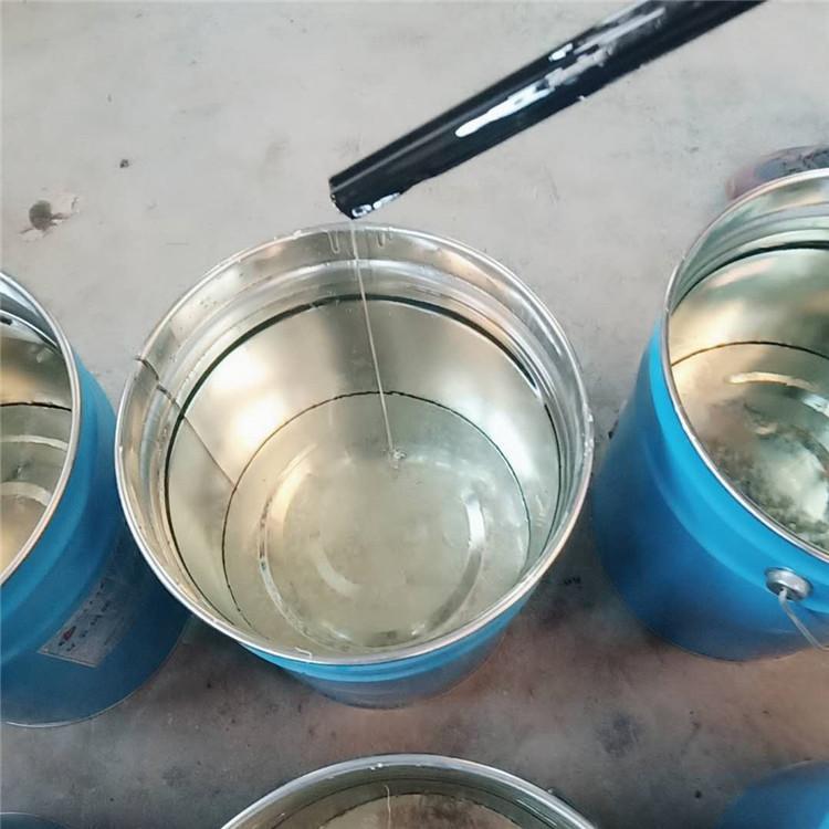 供应环氧树树脂6101树脂污水池防腐树脂耐酸碱腐蚀树脂