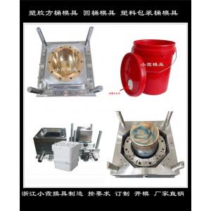 供应PE中石油桶塑胶模具PP乳胶桶模具质量稳定