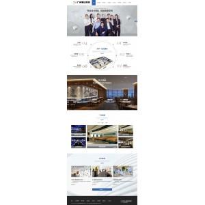 写字楼装修施工单位网站制作 | 办公场地装饰公司网站设计