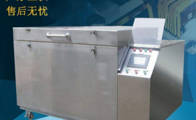 轴承冷缩深冷处理箱 轴回缩工业冰箱