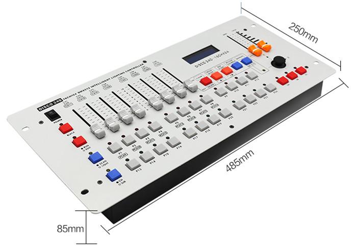 DMX512控台 调光台 控制台