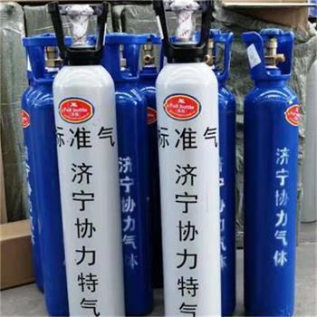 供应济宁协力标准气体 天津和平区8升空气中甲烷标气价格