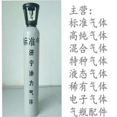 济宁协力供应山西大同矿用标准气 空气中一氧化碳标气定制