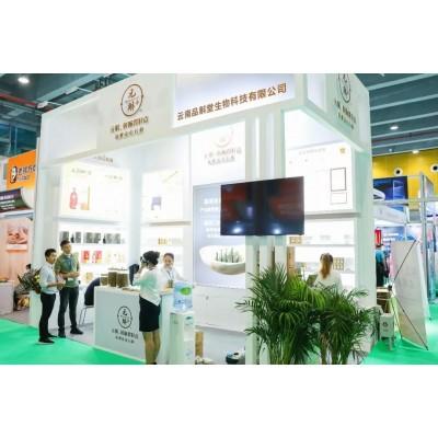 2021深圳国际户外骑行装备展览会