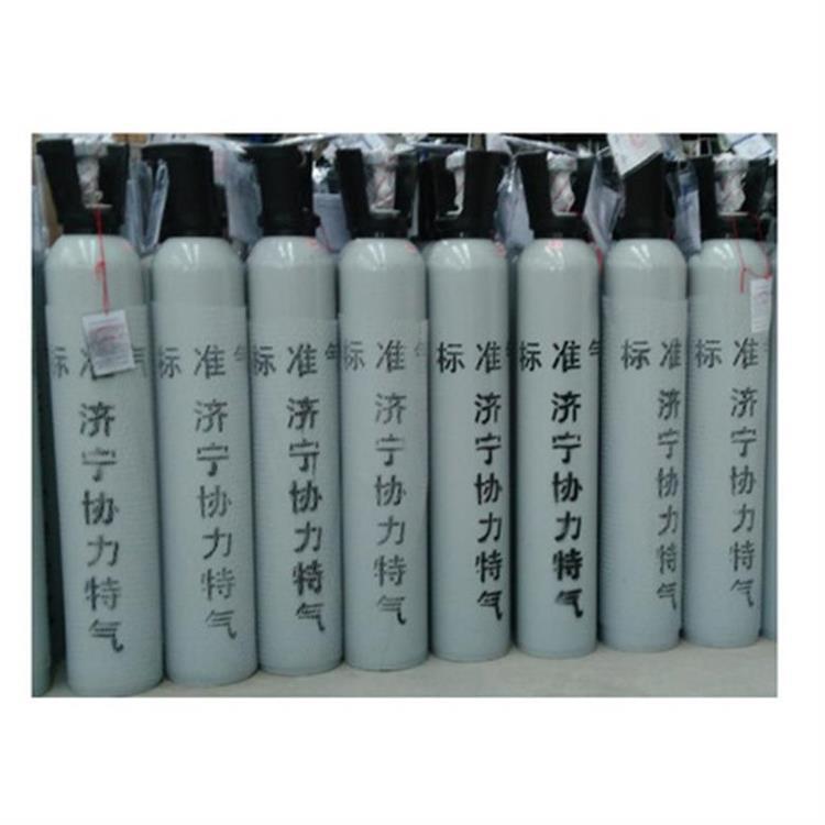 供应济宁协力电力能源标准气 贵州六盘水电力八组分价格