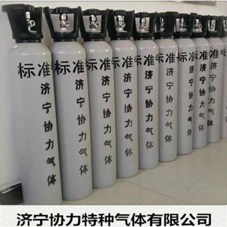 供应青海西宁双怠速标定气 济宁协力新国标尾气检测标准气
