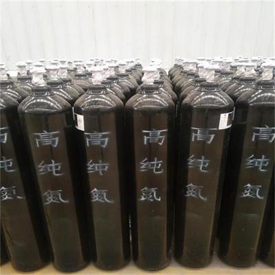 供应浙江省40升钢瓶装高纯氮气 济宁协力高纯气体生产