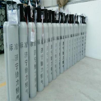 供应济宁协力环保标气 甘肃省在线运维用标准气订购电话