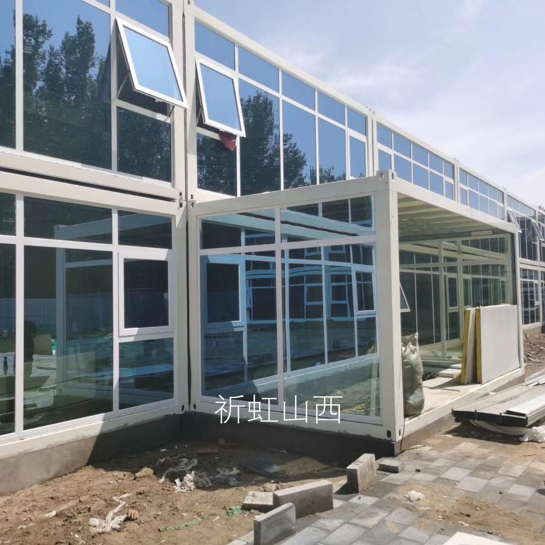 吕梁方山下昔彩钢房 麻地会活动房 单层多层玻璃幕墙定制