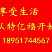 南京特亿福木业有限公司