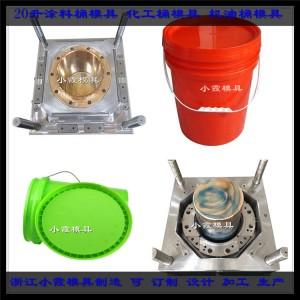 台州塑胶模具 20L包装桶模具