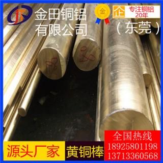 h65黄铜棒*h68优质可拉伸黄铜棒,h59耐冲压黄铜棒