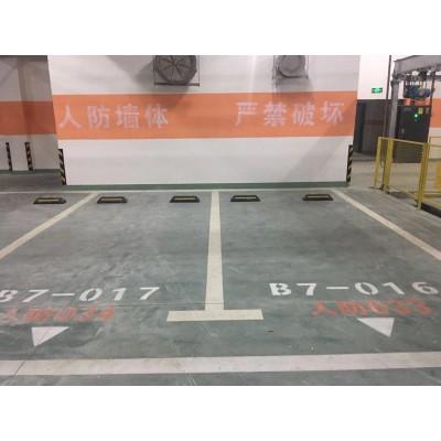 南京道路划线-人防工程地下停车场交通设施施工推荐南京达尊
