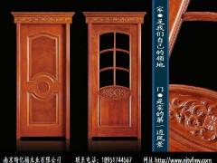 南京特亿福套装门