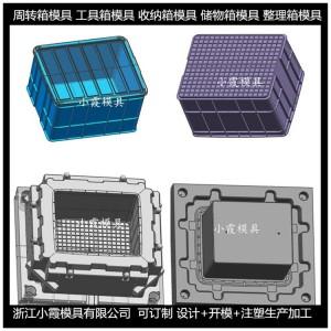 PP塑料折叠箱子模具PP塑料啤酒箱模具