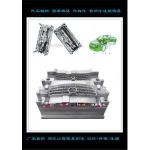 仪表台壳体模具定做厂家专业生产大车控制台模具