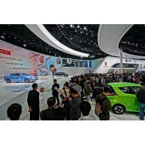 2021广州软包装展|广州薄膜包装展|广州薄膜材料展