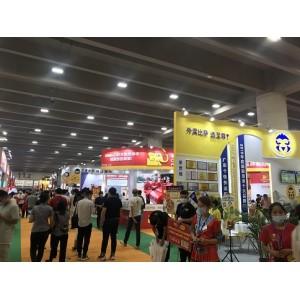 2021广州国际餐饮连锁加盟展