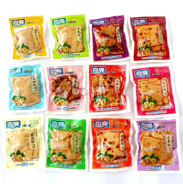 深圳印刷真空袋抽真空彩印袋松岗真空自封袋保鲜袋