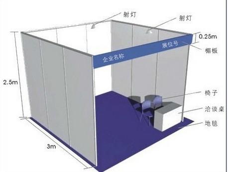 2021中国鞋业展览会