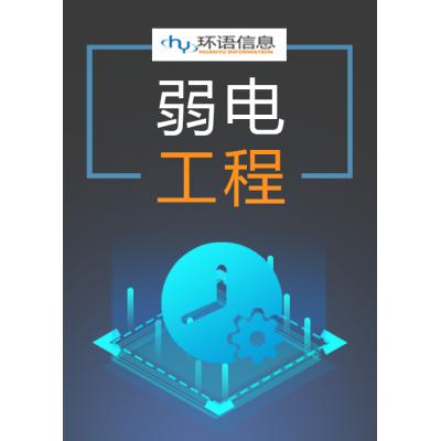 上海无线覆盖维护维修公司杨浦无线覆盖安装维修