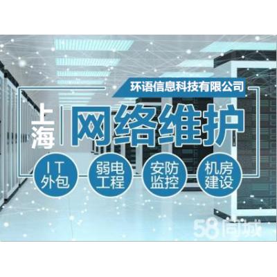 办公室无线覆盖安装施工 企业网络综合布线安装上海