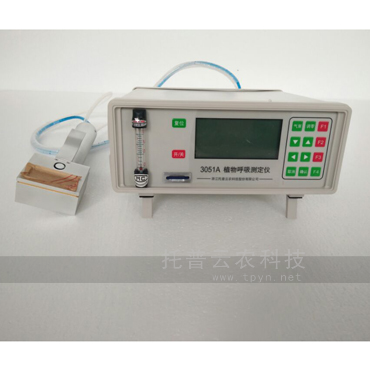 植物呼吸测定仪(呼吸速率/二氧化碳浓度)